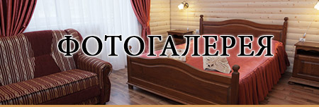 Hotel Villa Nikoletta