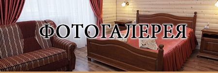 Отель Вилла Nikoletta